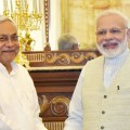 Nitish Kumar's Party To Join NDA