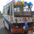 nagada bus