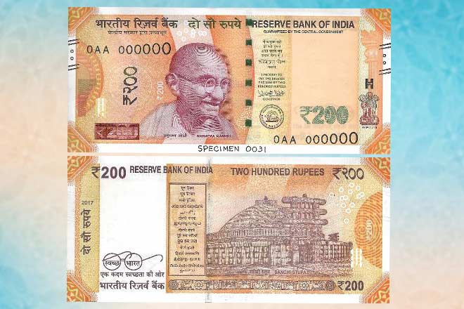 new 200 note comes today