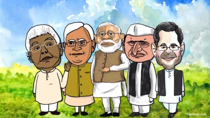 friendship in politics