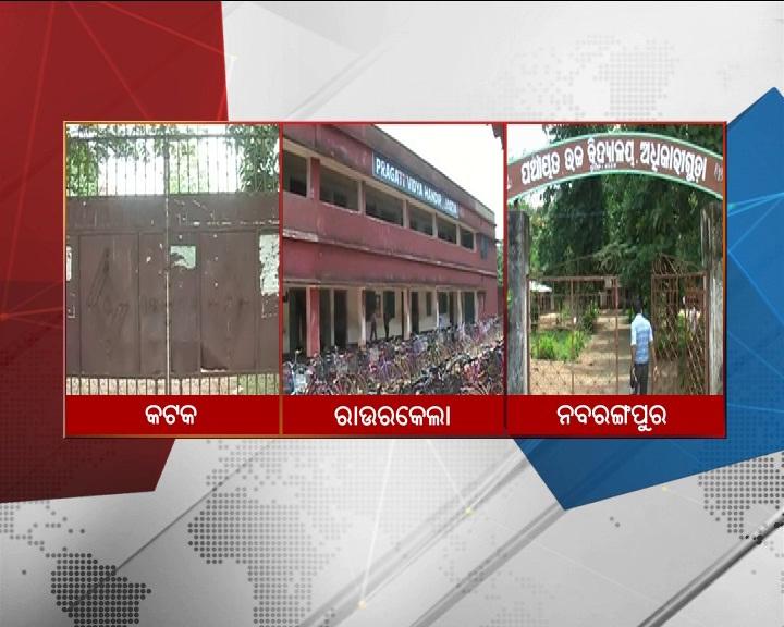 school close due to teacher protest