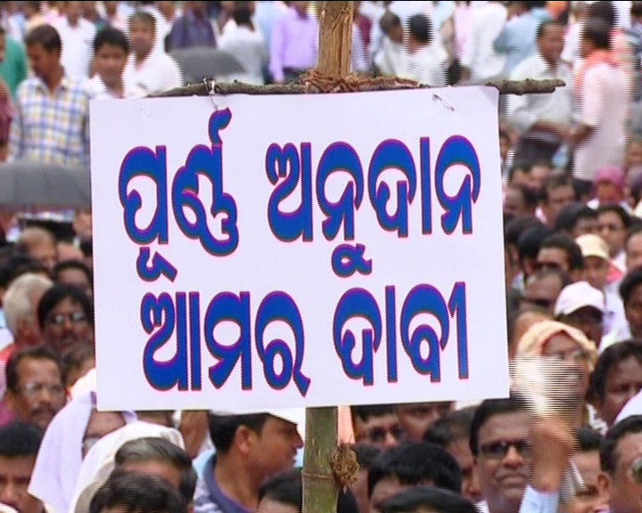 Soumya Ranjan Patnaik Joins With Teachers To Protest Against Block Grant System