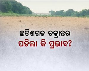 no water in mahanadi