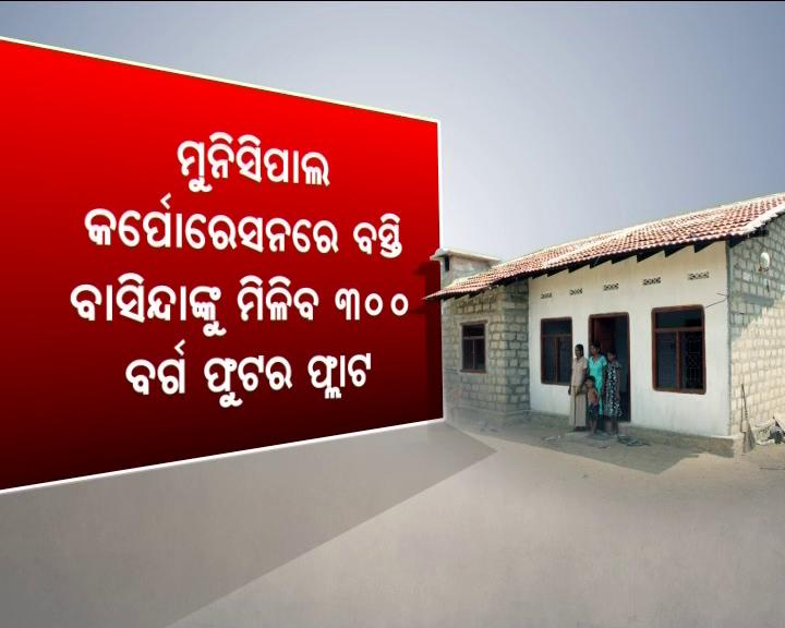 CM Announces Land Rights For Slum Dwellers