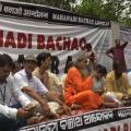 mahanadi bachao protest