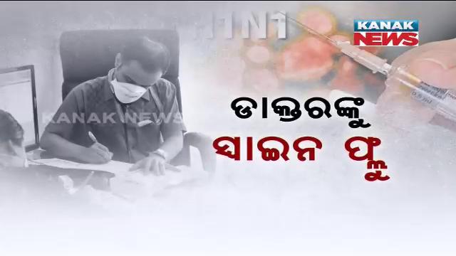 Doctors & Staffs of Capital Hospital Vaccinated For Swine Flu