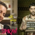 lucknow central and simran film