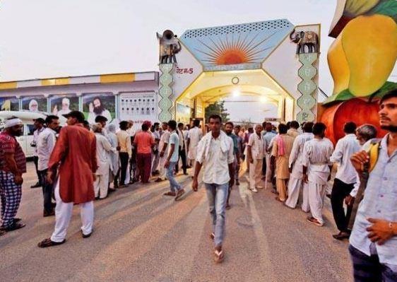 Dera ashram search