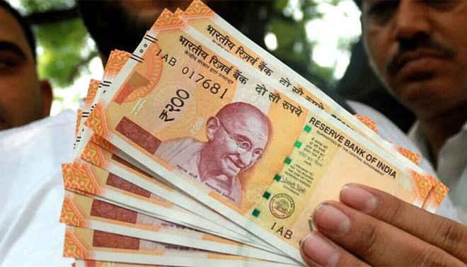 new 200 hundred rupee note