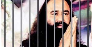 26894420-dera-chief-ram-rahim-was-a-ex-addict-is-now-undergoing-withdrawal-oneindia-news