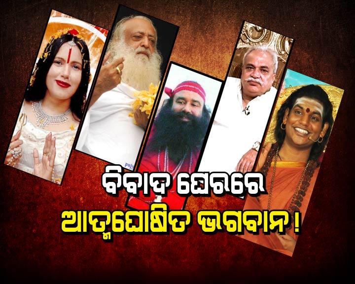 vishwa-hindu-parishad-akhil-bharatiya-akhara-parishad-listed-fake-baba