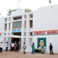 Congress-Bhawan-