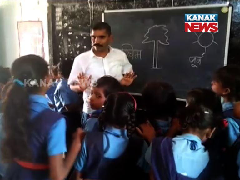 SP teacher -chhatisgarh