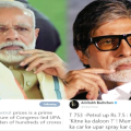 modi and amitabh tweet
