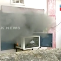 Fire Breaks Out At Dist Headquarters Hospital in Balangir