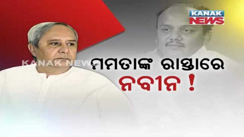 naveen patanaik and prabhat biswal