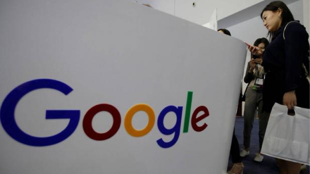 google-is-reportedly-launching-upi-based-digital-payment-system