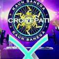 kaun-banega-crorepati-7591