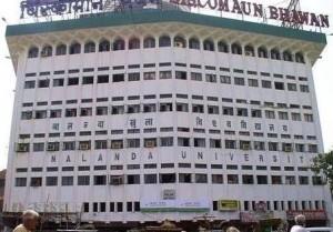 nalanda-open-university-south-gandhi-maidan-patna-731we