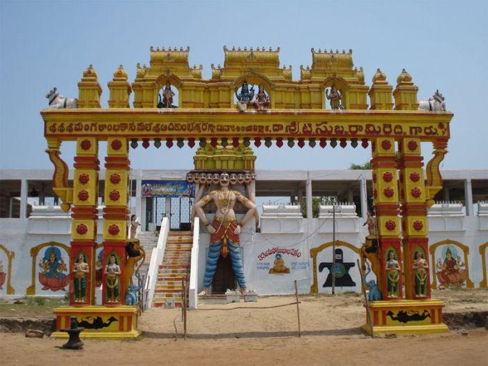ravana temple