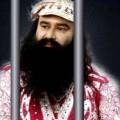 rohtak_jail