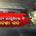 Group Clash During Ganesh Visarjan; Police Detains Lord Ganesh