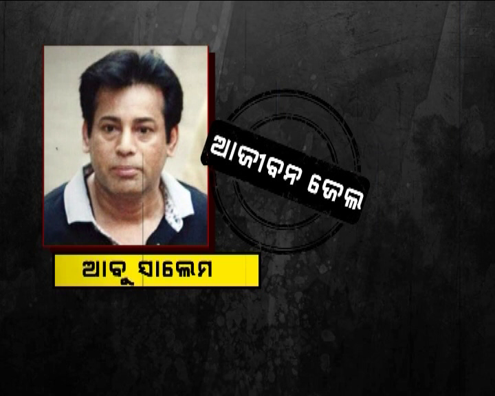Abu Salem Sentenced To Life