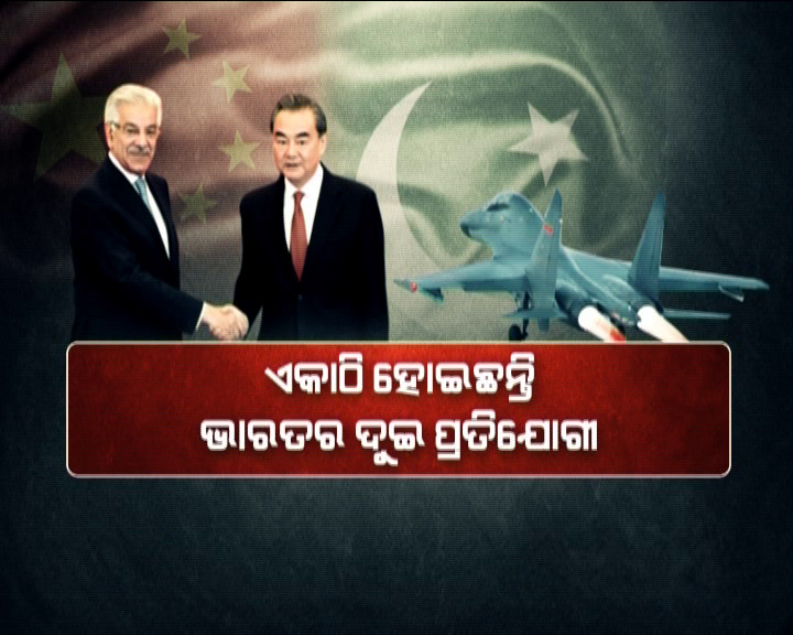 china and pakistan air forces