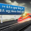 bullet train in india