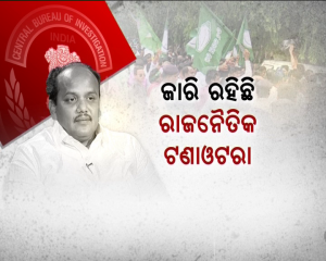 Massive Bike Rally By BJD In Cuttack In Support Of Pravat Biswal