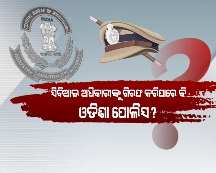 odisha police filed case against cbi
