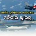 IAF threaten