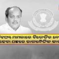 Prakash Javedekar's Statement