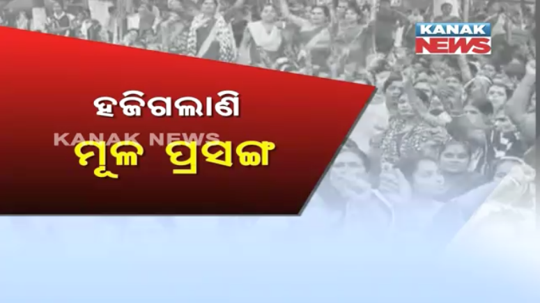 CM Naveen Meets & Discuss With Anganwadi Workers