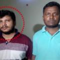 chhatrapur murder case