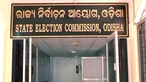 State-Election-Commission