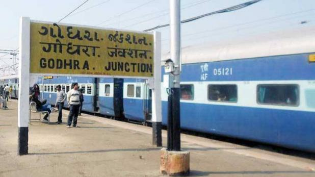 godhra_junction