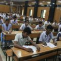 matric-exam