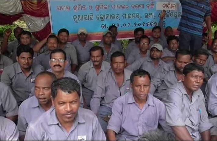 imfa labour protest