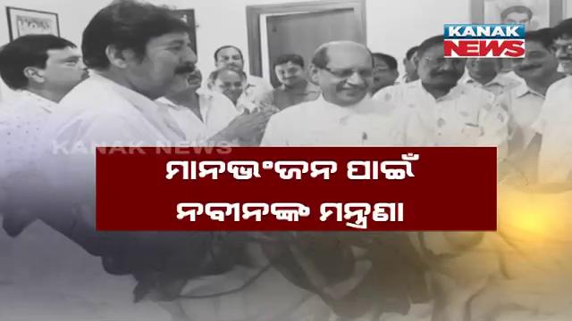 bijepur politics
