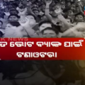 Protest of Anganwadi Workers On 25th Day, State Blames Center