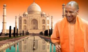 yogi-adityanath-taj-mahal