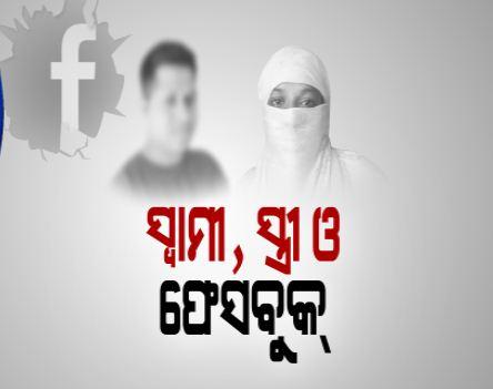 facebook suicide