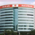 vacancy in bank of Baroda