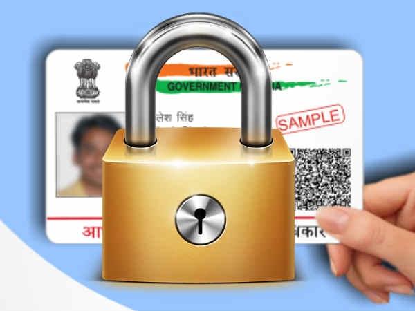 aadhar lock