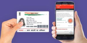 aadhaar-mobile-connection-verification