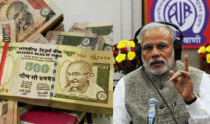 modi-and-notes