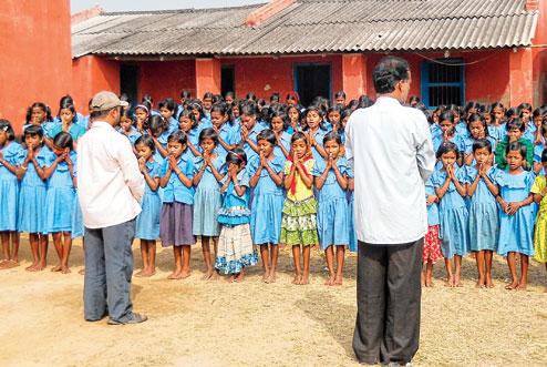 odisha school