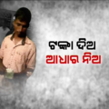 aadhar
