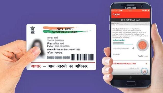 mobile link adhar